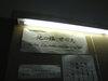 Photo_386